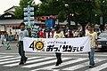 Himeji Oshiro Matsuri August09 287.jpg