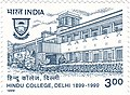 Hindu College 1999 stamp of India.jpg
