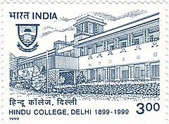 Hindu College, Delhi - Wikipedia