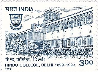 Hindu College, Delhi - A 1999 stamp dedicated to Hindu College