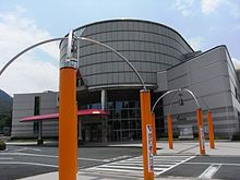 Hiroshima City Transportation Museum 2.jpg