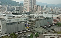 Hiroshima Station Building.jpg