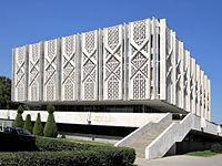 History Museum (8145371419).jpg