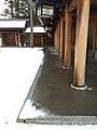 Hokkaido Jingu, Hokkaido Shrine, Sapporo, Hokkaido, Japan, 北海道神宮, 札幌, 北海道, 日本, ほっかいどうじんぐう, さっぽろし, ほっかいどう, にっぽん, にほん (16696335746).jpg