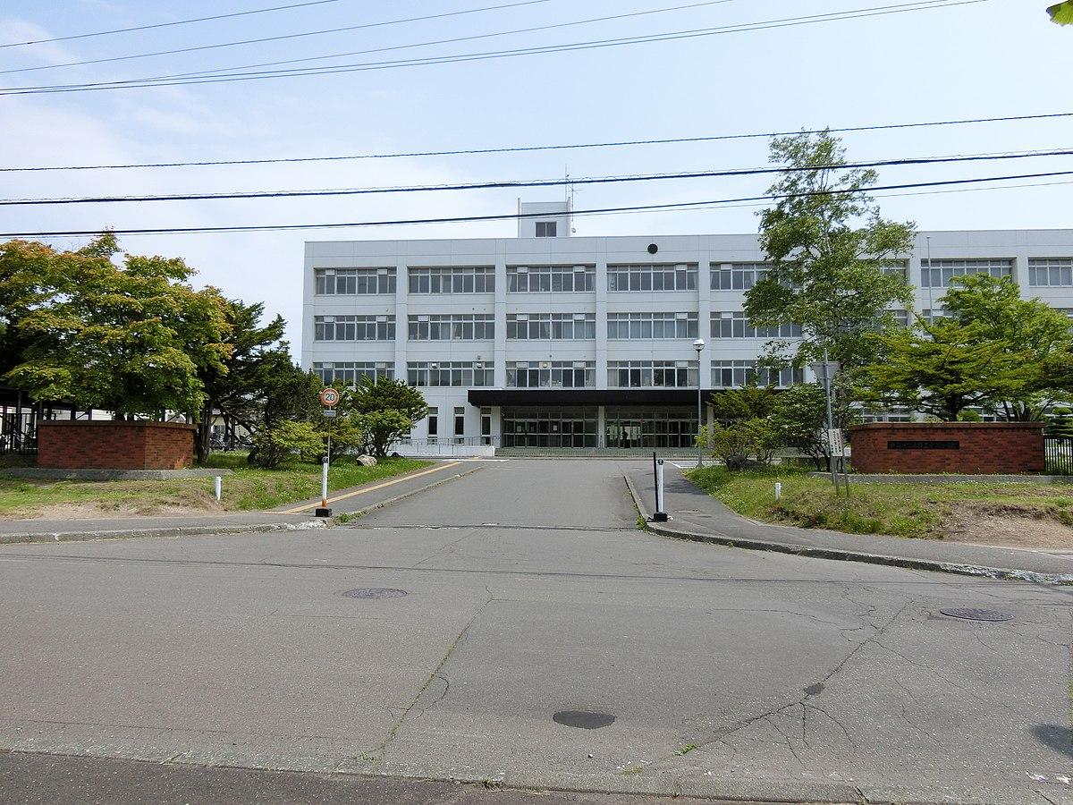 苫小牧工業高等学校