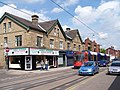 Holme Lane, Hillsborough, Sheffield - 1 - geograph.org.uk - 1656820.jpg