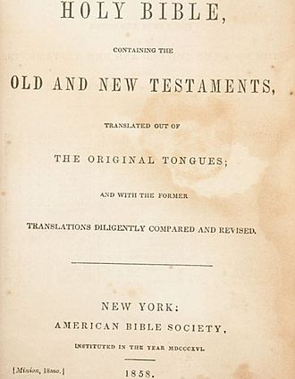 Pony Express Bible - American Bible Society KJV 1858