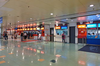 Hong Kong–Macau Ferry Terminal - Ticket Office