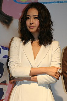 Hong Soo-hyun.jpg
