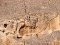 Horseman Madara village.jpg