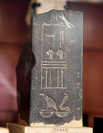 Horus name - Horus name of Shoshenq V, incised above Nekhbet and Wadjet. Fragment of a plinth, black basalt. From Fayum, Egypt. 22nd Dynasty. The British Museum, London