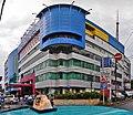 Hotel Aston Tropicana Cihampelas (26629009513).jpg
