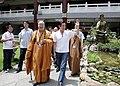 Hsing Yun and President Ma Ying-jeou 20100814.jpg