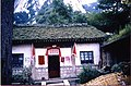 Hua Shan 1992.jpg