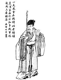 Huang Chengyan Qing Illustration.jpg