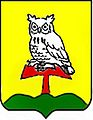Huwyler Coat of Arms Huwiler Wappen.JPG