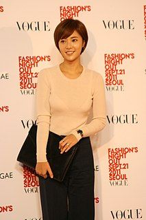 Hwang Jung-eum South Korean actress and singer