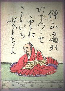 Henjō httpsuploadwikimediaorgwikipediacommonsthu