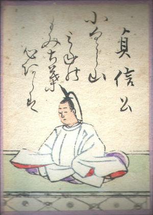 Fujiwara no Tadahira - Image: Hyakuninisshu 026