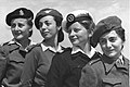 IDF women officers 1950.jpg