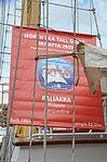 IMO 8308410 KALIAKRA (02).JPG