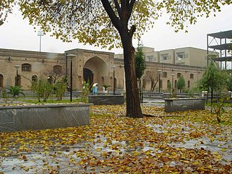 Iranian National Museum of Medical Sciences History - Image: INMMSH 1