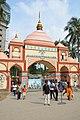 ISKCON Campus Main Gate - Bhaktisiddhanta Saraswati Marg - Mayapur - Nadia 2017-08-15 2163.JPG