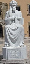 Ibn Gabirol, Caesarea.jpg