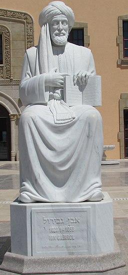 Ibn Gabirol, Caesarea