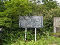Ichiyama, Iiyama, Nagano Prefecture 389-2602, Japan - panoramio (1).jpg