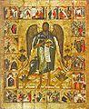Icon of John the Baptist (Yaroslavl, 1551).jpg