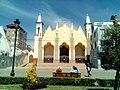 Iglesia San Juan Bautista - Puno.jpg