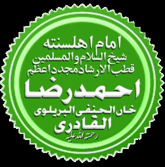 Ahmed Raza Khan Barelvi - Image: Imamahmedrazakhan