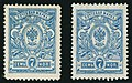 Imperial Russia, 1909-12, postal forgery of 7k in light blue.jpg