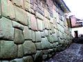 Inca Roca palacio 2.JPG