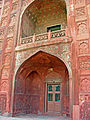 India-0072 - Flickr - archer10 (Dennis).jpg