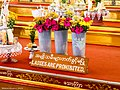 Inle Lake, Myanmar (10543666116).jpg