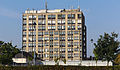 Ipswich Hospital Maternity Block.jpg