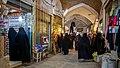 Iran 2030 Kashan, Iran (8648054467).jpg