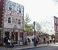 Isaiah Zagar Magic Gardens 1018 & 1020 South Street Philadelpha.jpg