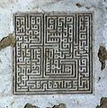 Isfahan 1220405 nevit.jpg