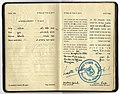 Israeli diplomatic passport extended by Walter Eytan in 1950 while acting Director General of the Foreign Ministry.jpg