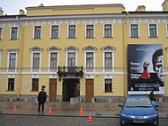 Isaac Brodsky Apartment Museum