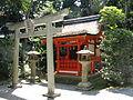 Iwashimizu Hachimangu setummasha1.jpg