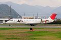 J-AIR Bombardier CRJ200ER (JA209J 8062) (5150092229).jpg