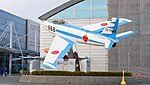 JASDF F-86F(02-7966) at Hamamatsu Air Base Publication Center November 24, 2014 08.jpg