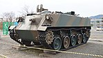 JGSDF Type 60 Armoured Personnel Carrier(No.0031M) left front view at Camp Nihonbara October 1, 2017.jpg