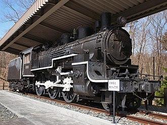 JNR Class C50 - Image: JNR C50 103