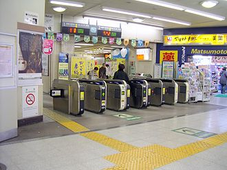 Hirai Station (Tokyo) - Ticket barriers, March 2007
