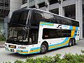 JR-Shikoku-bus-694-4960.jpg